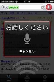 snapshot-1260180272.606481.jpg