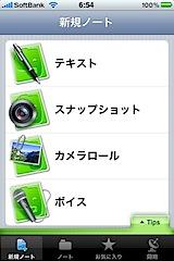 snapshot-1261864503.934539.jpg