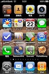 snapshot-1277154804.835680.jpg
