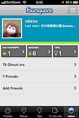 foursquareアカウント