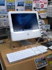 ソフマップのiMac G5