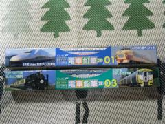 Trainpencil1