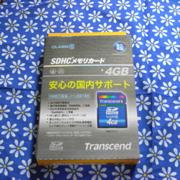 Transcend4G