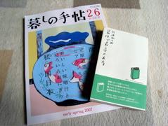 弥太郎Books