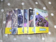 指輪物語全6巻