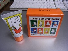 Yuskinmiffy